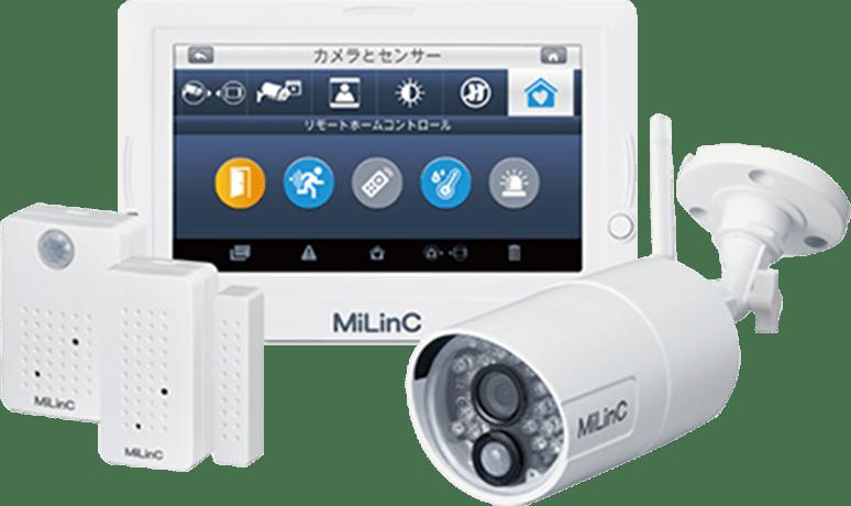 MiLinC セキュリティシステム